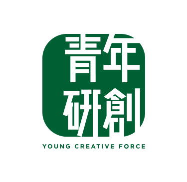 支持青年發展