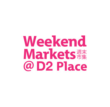 Featuring over 100 booths every weekend